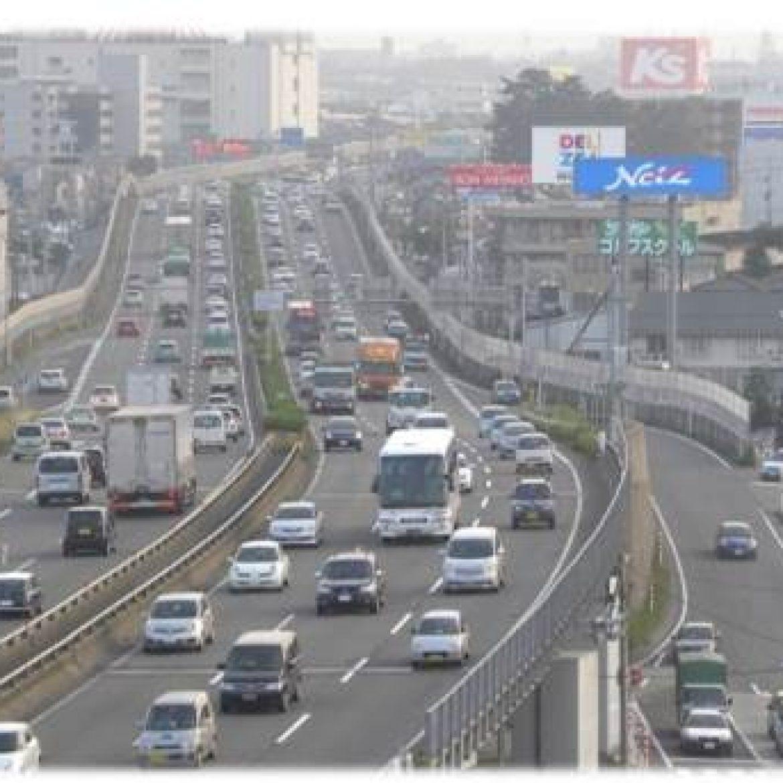 高速道路?いいえ、一般国道です