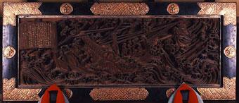 金刀比羅神社難船彫刻絵馬