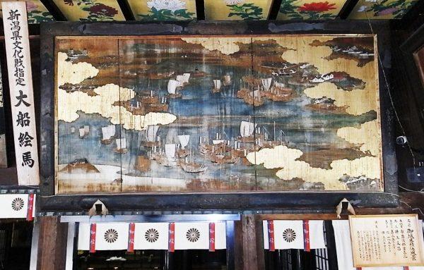 大船絵馬(白山神社)
