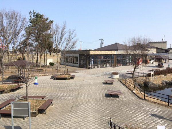 道の駅発祥の地